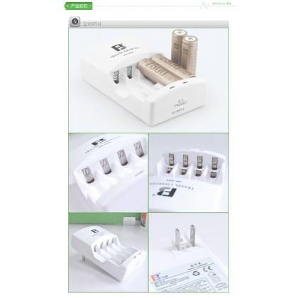 Rechargeable Battery Set - 4pcs AA 2500MAH